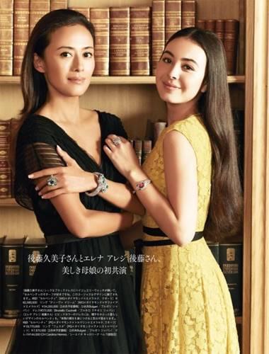 ファッション誌で共演した後藤久美子と娘のエレナ