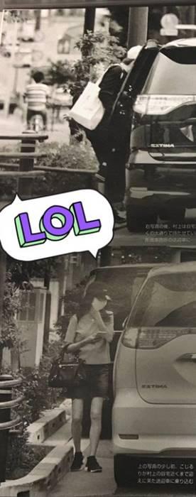 小島瑠璃子と村上信五のフライデー画像3