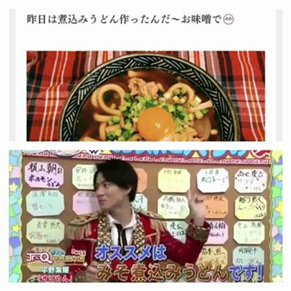 平祐奈の料理と平野紫耀の発言が一致!?