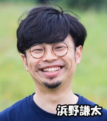 浜野謙太とハマ・オカモトの比較①