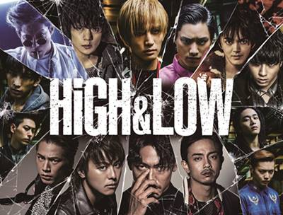 HiGH&LOWの画像