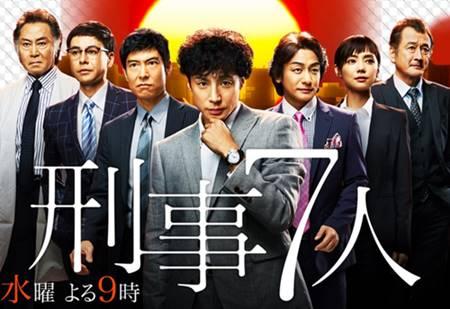 ドラマ・刑事7人