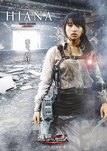映画・進撃の巨人でヒアナ役を演じた水崎綾女