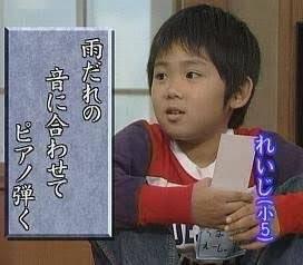 オカモトレイジの子役時代(あっぱれさんま大先生)