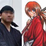 るろうに剣心の作者・和月伸宏が逮捕!連載中の漫画はどうなるの?