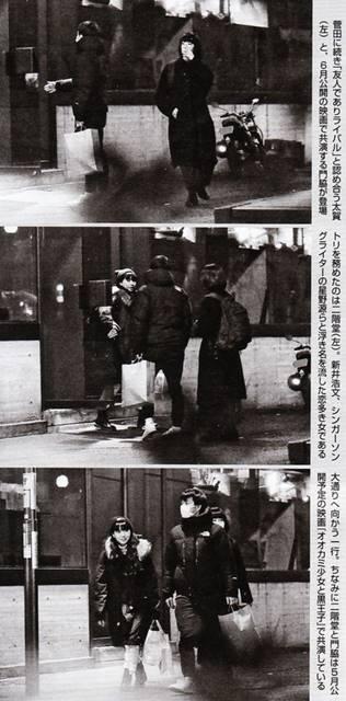 太賀の誕生日を祝った門脇・二階堂・菅田