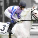 JRA・藤田菜七子騎手が可愛いと話題に!騎乗停止は落馬のしすぎ?