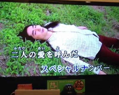 池田鉄洋に似てるカラオケ映像③