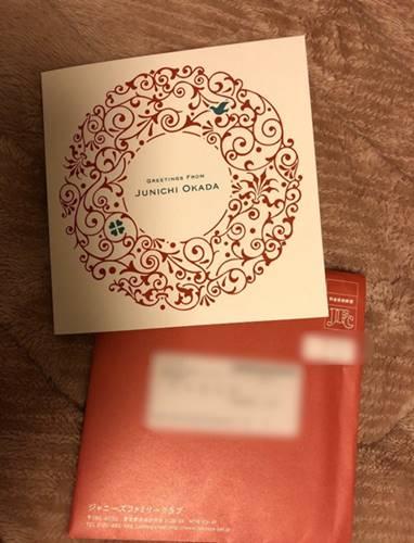 結婚することが書かれていた岡田准一のメッセージカード