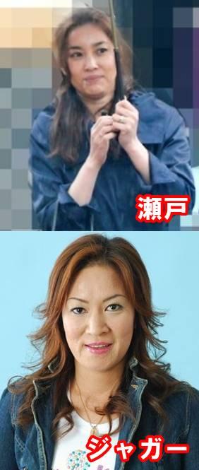 瀬戸朝香とジャガー横田の比較画像