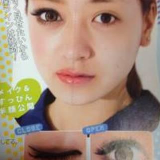 池田美優の半顔メイク