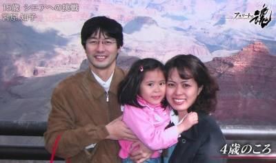 宮原知子の両親の画像