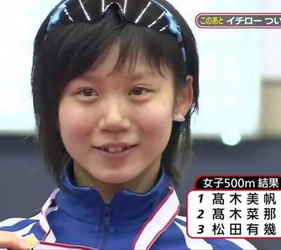 スピードスケート・高木美帆選手の可愛い画像②