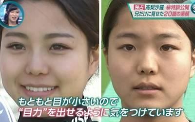 化粧について語る高梨沙羅④