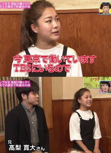 テレビ番組で共演した高梨沙羅と高梨寛大の兄妹