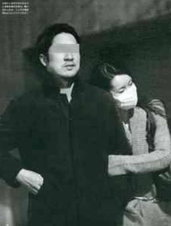 荒川静香夫婦の過去のフライデー画像②