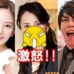 西川貴教とお泊りした伊東紗冶子の母親がブログで激怒!実家は金持ち?