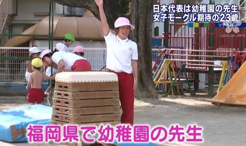 幼稚園の先生をしている村田愛里咲①