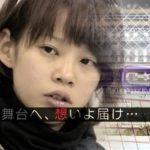 高木菜那(スピードスケート)がかわいい!高木美帆の姉で彼氏はいる?