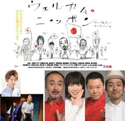 矢本悠馬の父親らしき男性がfacebookに投稿した画像