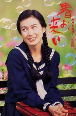 NHKの朝ドラ「春よ来い」でヒロインを務めた安田成美