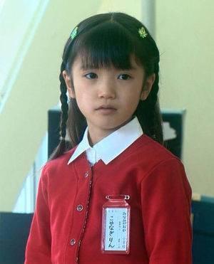 子役時代に僕と彼女と彼女の生きる道に出演していた美山加恋