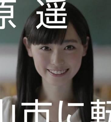 成長したまいんちゃんこと福原遥④