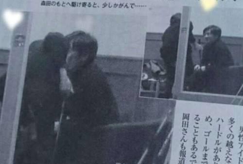 女性自身に掲載された宮沢りえと森田剛のキス写真