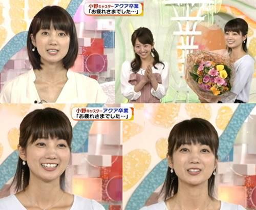 めざましテレビアクアを卒業した小野彩香