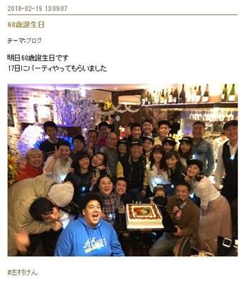 志村けんが自身のブログに投稿した誕生会の画像