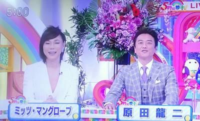情報番組「5時に夢中!」で金曜メインMCを務める原田龍二