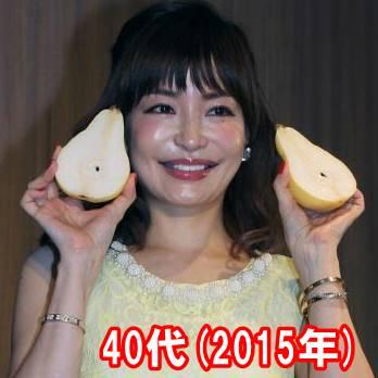 40代の平子理沙(2015年)